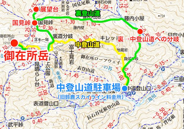 御在所岳 登山 ルート地図