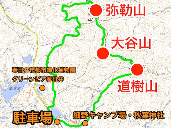 春日井三山 登山コース