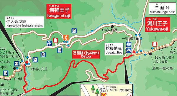 中辺路 小広峠~船玉神社間 迂回路 地図