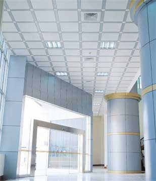 acoustical ceiling product