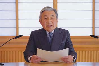 emperor_Japan