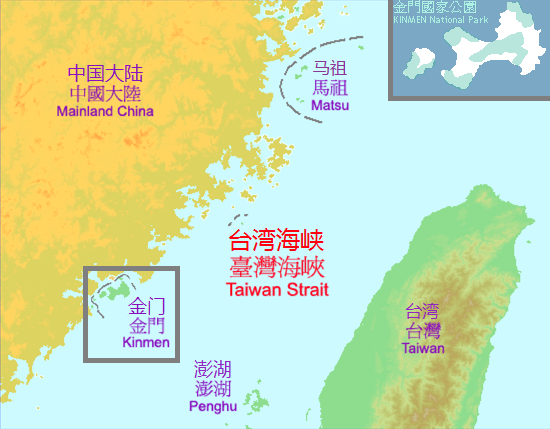 KINMEN-National-Park-Map-Taiwan