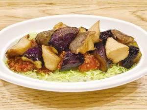 ごろごろ野菜の創作タコライス 1000円