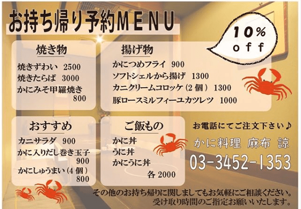 ryou_menu