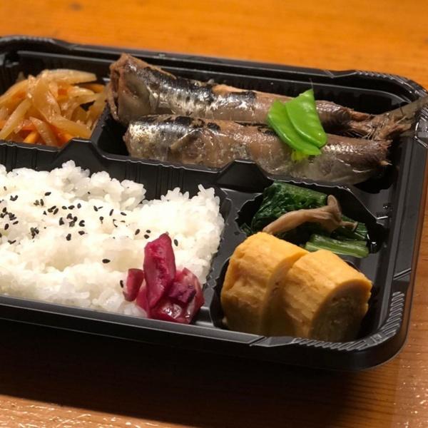 日替り魚料理弁当