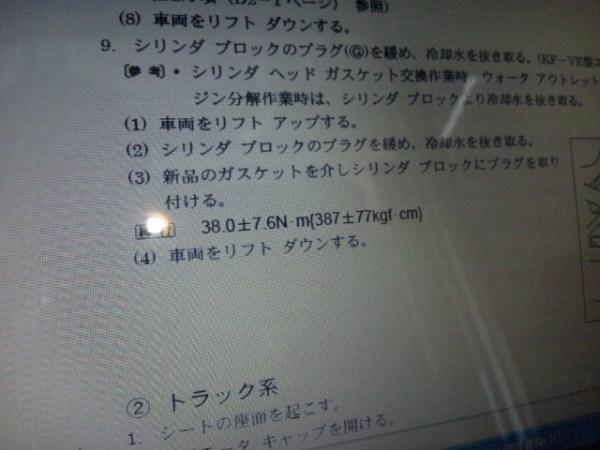 DSC_0759.jpg