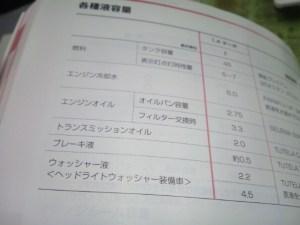 DSC_3231.jpg