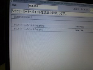 DSC_3478.jpg