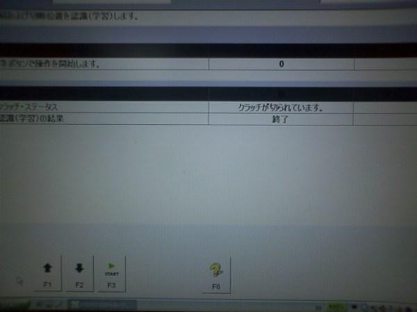 PAP_0399.jpg