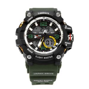 TakeshiCo - Motor Inspiration Green Army TK06GR