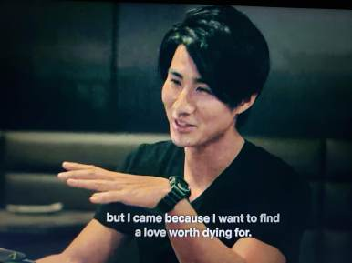 A Love Worth Dying For Terrace House