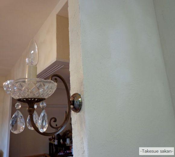 漆喰塗り替えのマンションリビング