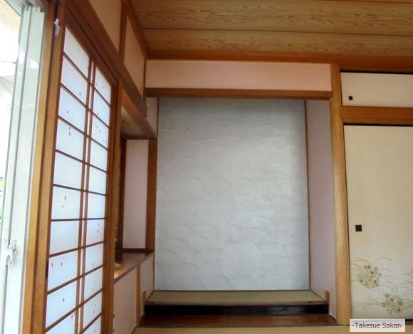 戸建て住宅 和室壁 メタルファスでリフォーム