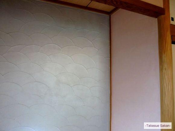 高槻 和室壁 メタルファス塗装