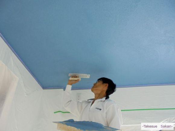マンションの天井 珪藻土塗り