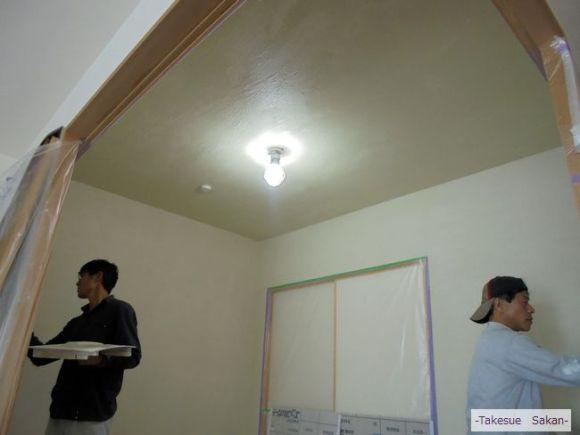 伊丹 新築マンション 和室 天井と壁 珪藻土塗り中
