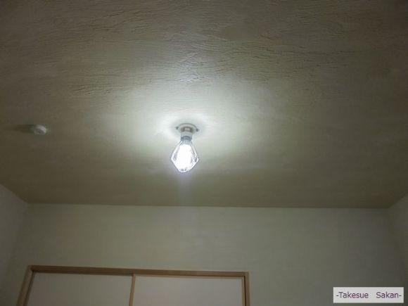 伊丹 新築マンション 和室 天井 珪藻土塗り