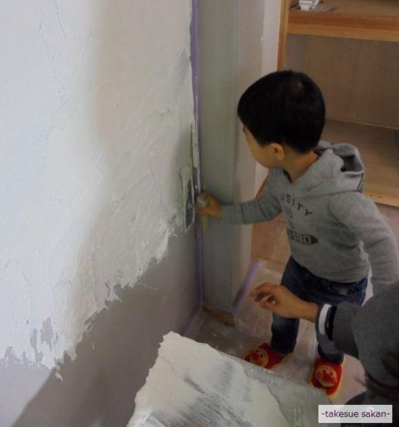 武居左官 壁塗り体験