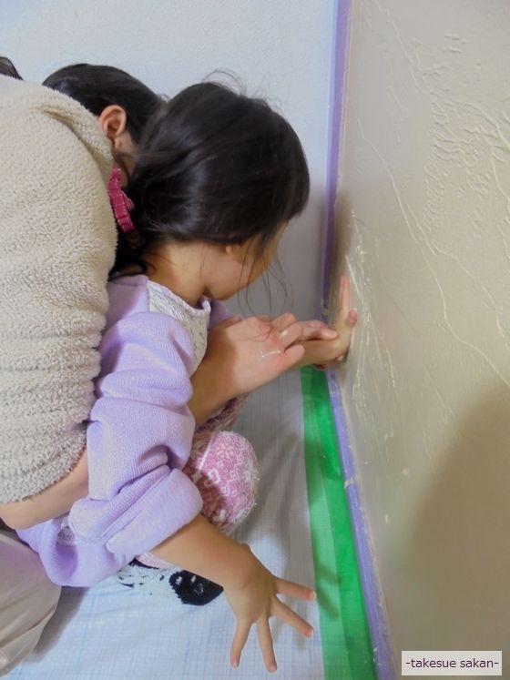 手形押し 塗り壁