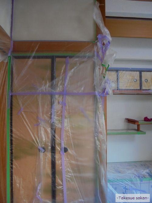 和室塗り替え前の 養生