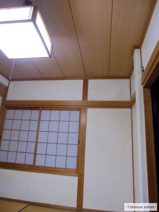 和室壁 珪藻土塗り替え