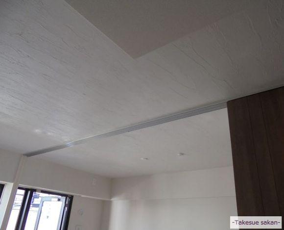 マンションリビングダイニング天井 珪藻土塗り
