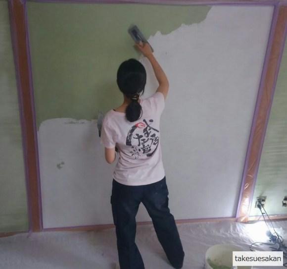 和室塗り替え2