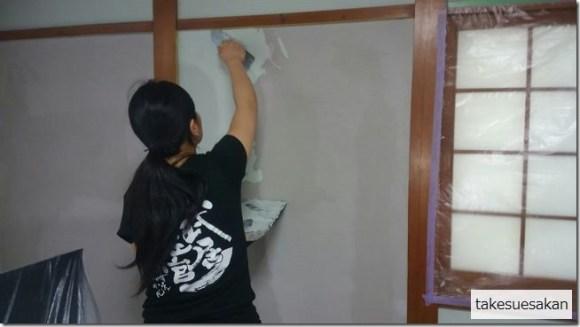 和室塗り替え6