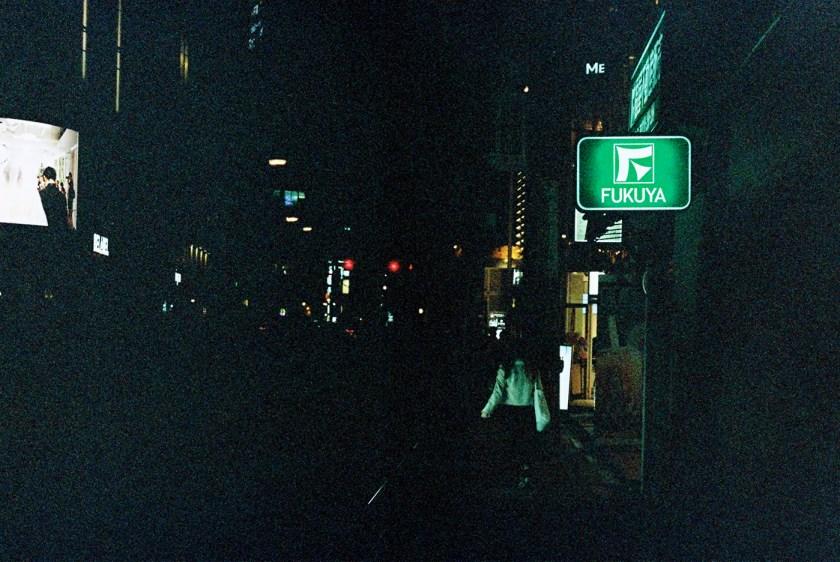 竹内いつか 写真 #7982