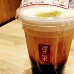 台湾ティーカフェ「Gong cha(ゴンチャ)」