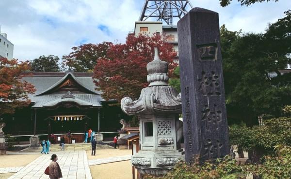 四柱神社(長野県松本市)