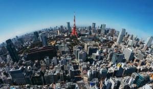 地球の東京