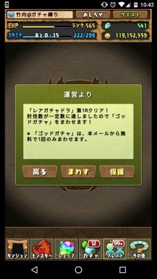 wp-1487570700178.jpg