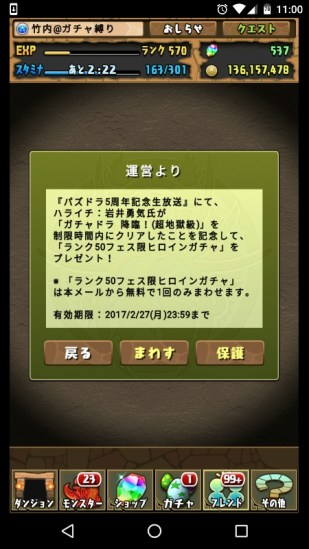wp-1488328874939.jpg