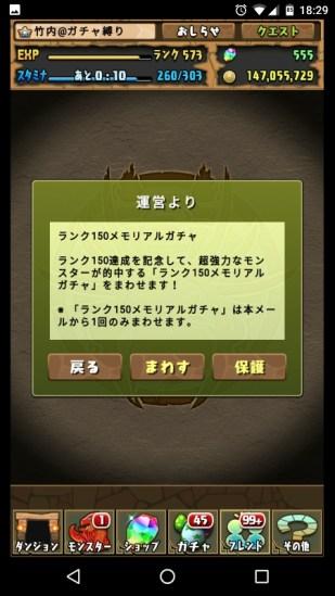 wp-1488501153793.jpg