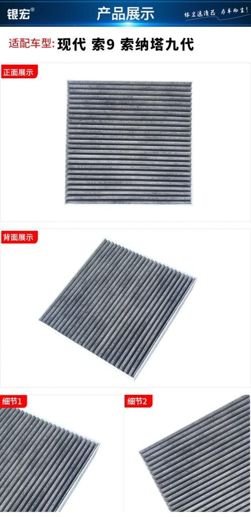 تجربتي الشرائية من موقع تاوباو Taobao قطع سيارة وكمبيوتر و سلع أخرى23