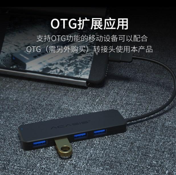 تجربتي الشرائية من موقع تاوباو Taobao قطع سيارة وكمبيوتر و سلع أخرى25