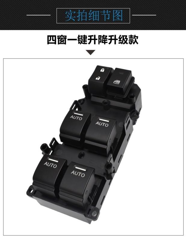 تجربتي الشرائية من موقع تاوباو Taobao قطع سيارة وكمبيوتر و سلع أخرى32