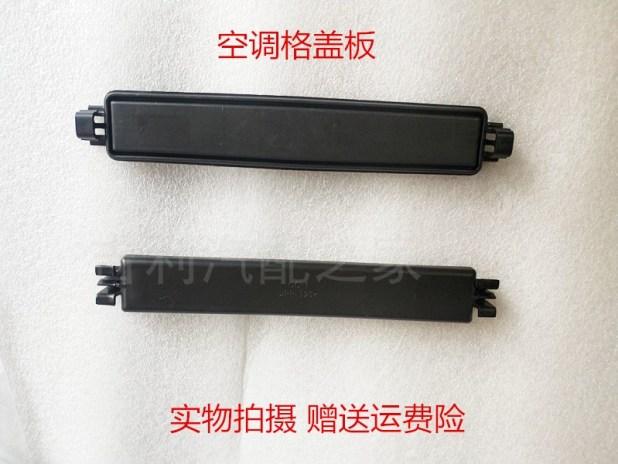 تجربتي الشرائية من موقع تاوباو Taobao قطع سيارة وكمبيوتر و سلع أخرى4