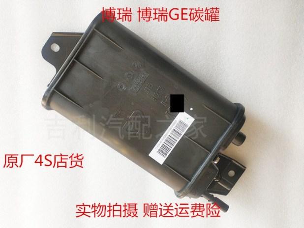 تجربتي الشرائية من موقع تاوباو Taobao قطع سيارة وكمبيوتر و سلع أخرى5