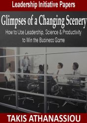 Glimpses of a Changing Scenery Book Cover