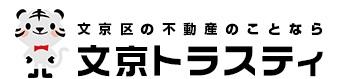 文京トラスティ株式会社