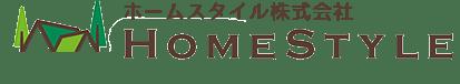 ホームスタイル株式会社