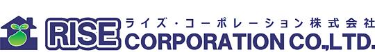 ライズ・コーポレーション株式会社