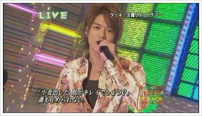 Heyx3 20060925 Takki 2