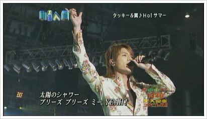 Heyx3 20060925 Takki 3