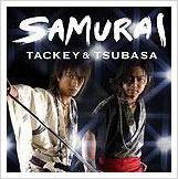samurai-b.jpg