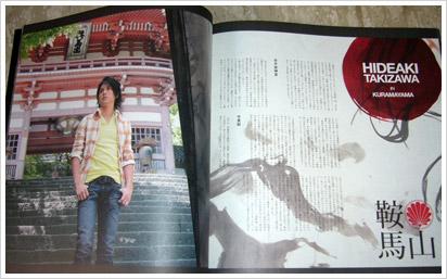 enbujou2007pamphlet3.jpg