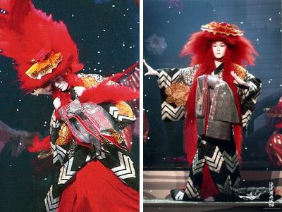 kabuki-lion.jpg