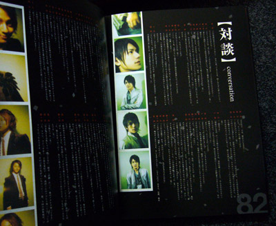 pamphlet-innerpage4.jpg